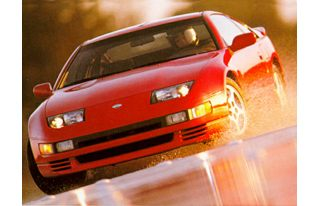 GE 1992 Nissan 300ZX