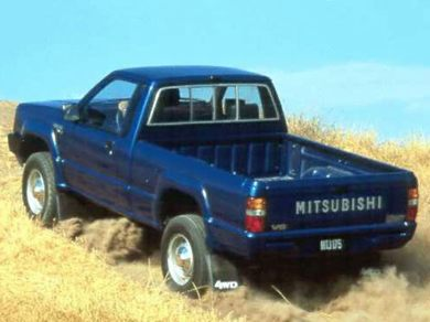 GE 1993 Mitsubishi Mighty Max