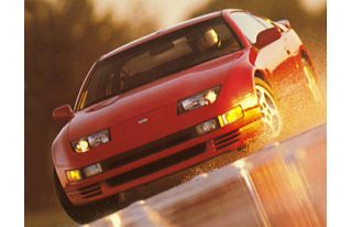 GE 1993 Nissan 300ZX