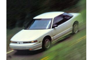 GE 1994 Oldsmobile Cutlass Supreme