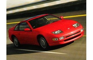 GE 1995 Nissan 300ZX