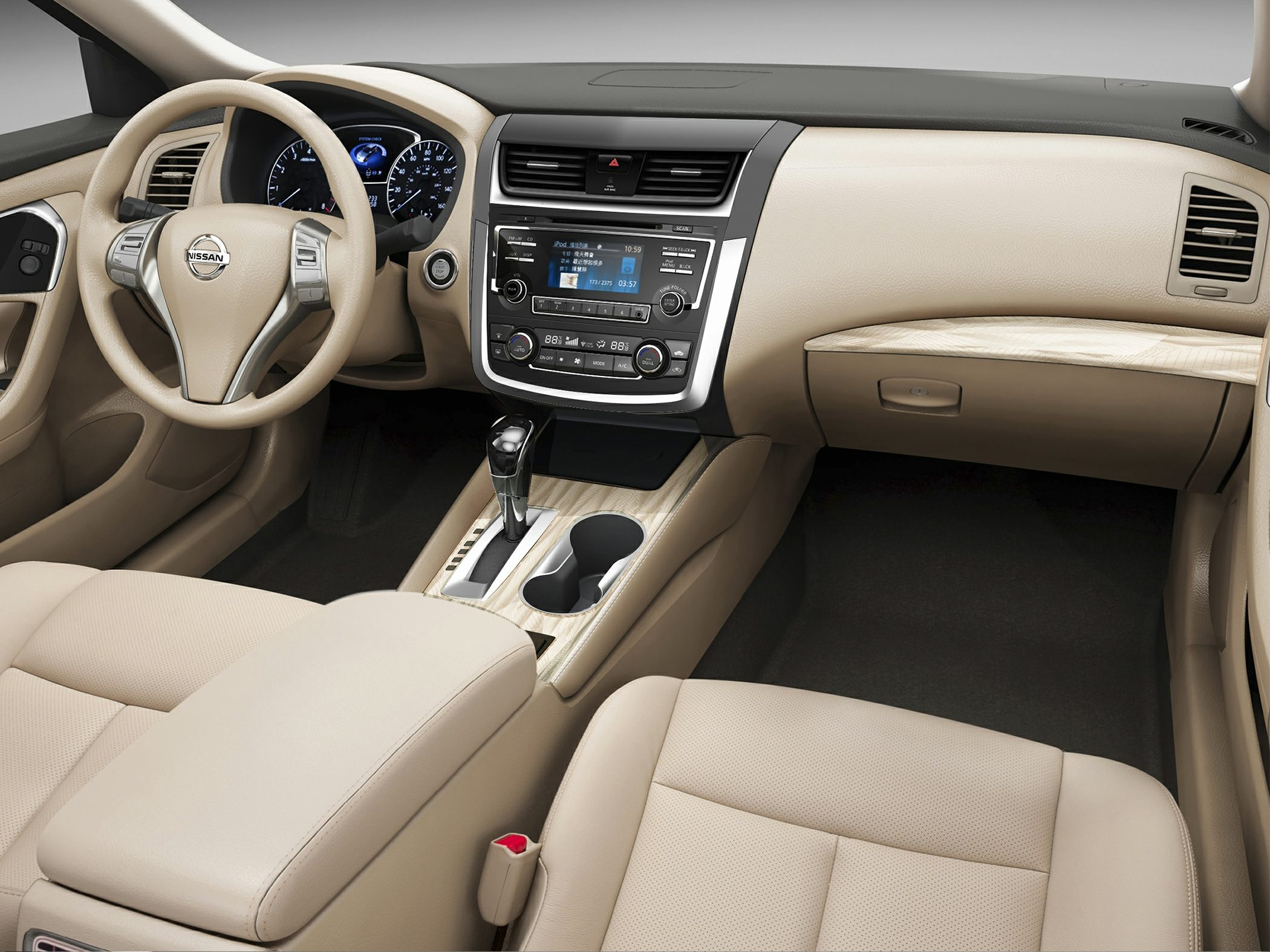 2016 nissan altima styles features highlights nissan altima interior vanachro Image collections