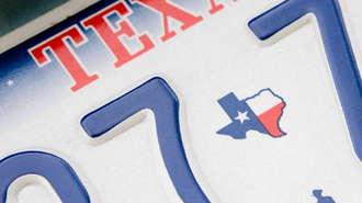 Texas car registration renewal military