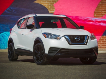2020 Nissan Kicks Colors Changes Release Date >> 2020 Nissan Kicks Deals Prices Incentives Leases