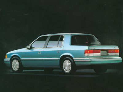 Used 1995 Plymouth Acclaim Specs, MPG, Horsepower & Safety