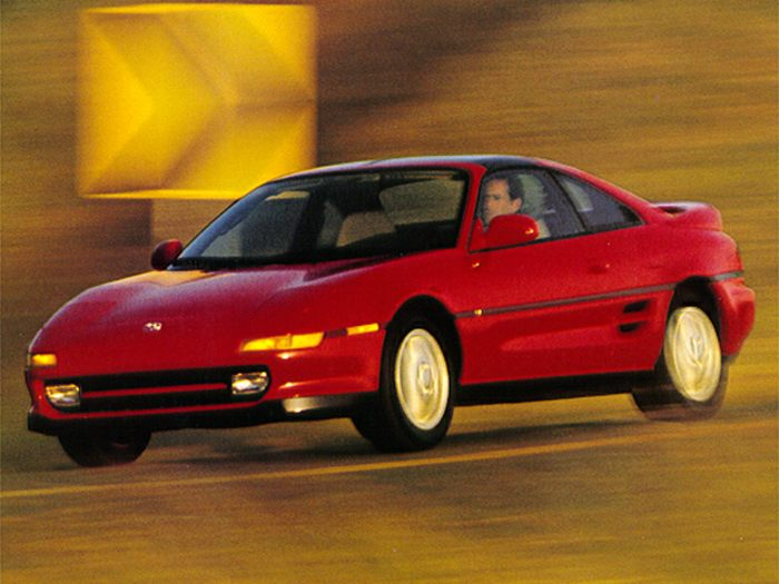 1995 Toyota MR2 Specs, Safety Rating & MPG - CarsDirect
