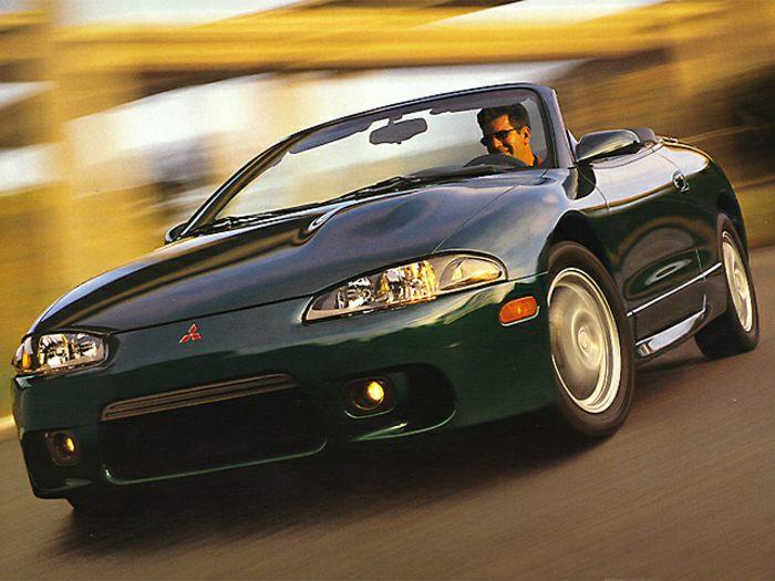 1998 mitsubishi eclipse spyder specs safety rating mpg carsdirect. Black Bedroom Furniture Sets. Home Design Ideas
