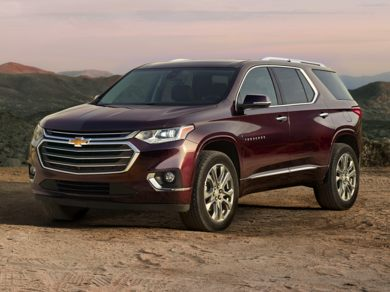 Acura Lease Deals >> See 2018 Chevrolet Traverse Color Options - CarsDirect