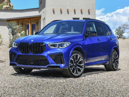 2021 BMW X6 M Deals, Prices, Incentives & Leases, Overview ...