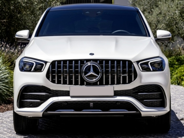 2021 Mercedes Benz Gle Class Prices Reviews Vehicle Overview Carsdirect