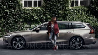 2020 Volvo V60 Spotted In Leaked Images Carsdirect