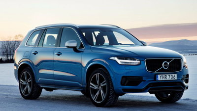 2018 Volvo Xc90 Gets Standard Third Row Seat Carsdirect