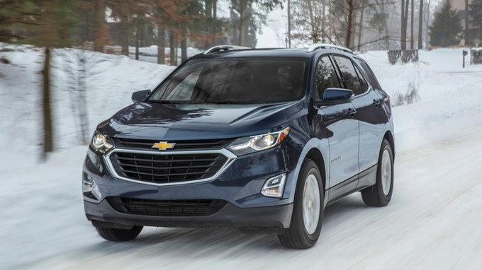 2019 Chevrolet Equinox Deals, Prices, Incentives & Leases ...
