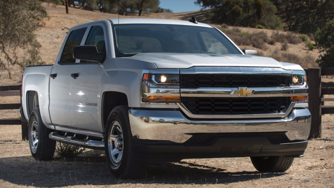 2018 Chevrolet Silverado 1500 Deals, Prices, Incentives ...