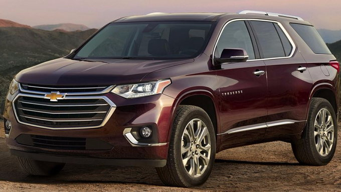 Chevy Traverse Mpg >> Turbocharged 2018 Chevy Traverse Rs Demands 42 995 Returns 25 Mpg