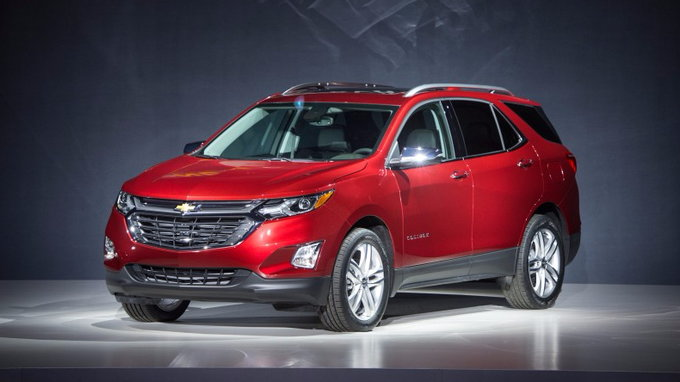 2018 chevrolet equinox deals prices incentives leases overview carsdirect. Black Bedroom Furniture Sets. Home Design Ideas