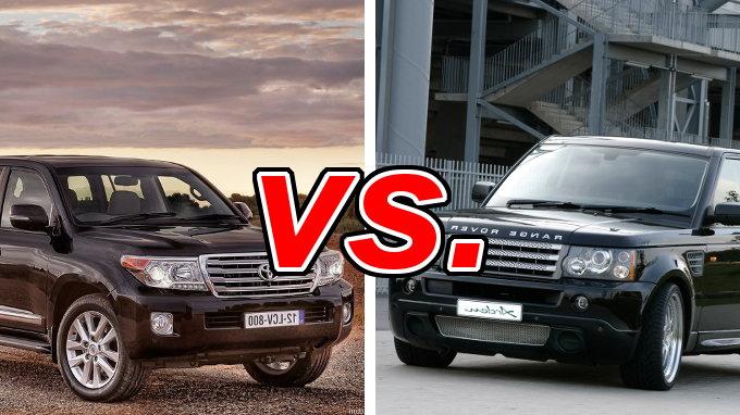 Toyota Land Cruiser vs Land Rover Range Rover - CarsDirect