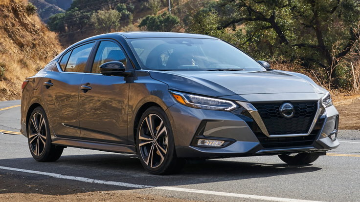 2021 Nissan Sentra Prices, Reviews & Vehicle Overview - CarsDirect