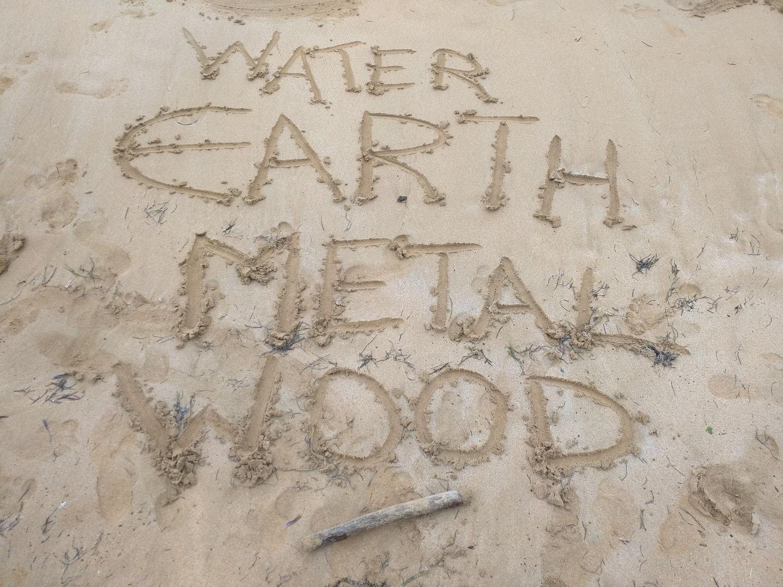 Water, Earth, Metal, Wood