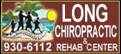 LCRC Logo