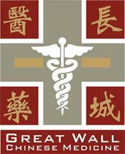 GWCM Logo