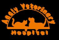 Analy Veterinary Hospital