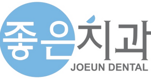 Joeun Dental Care Logo