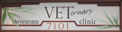 Presidio Way Veterinary Hospital