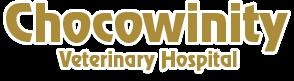 Chocowinity Veterinary Hospital