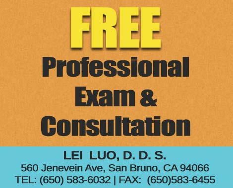 Free Professional Exam