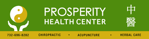 Prosperity Health Center Logo
