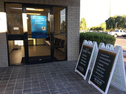 Chandler office front door