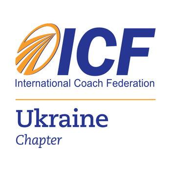 ICF Ukraine