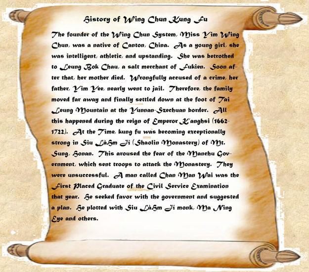 wing-chun-kung-fu